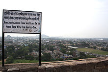 birthplace of rani laxmi bai