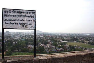 Rani of Jhansi - The place from where Rani Lakshmibai jumped on her horse.