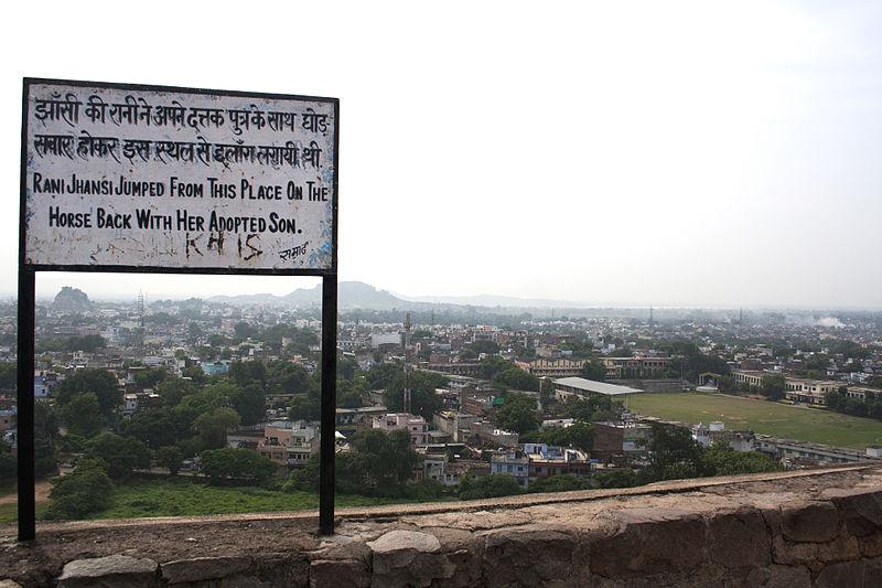 File:The place from where Rani Lakshmibai jumped.jpg