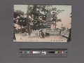 The tomb of Kiyomori, Kobe (NYPL Hades-2360133-4043932).tiff
