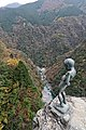 This used to be the thing to do to show who's bravest. It is a long drop! (6551495827).jpg