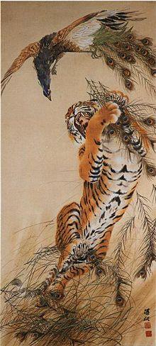 Hu Zaobin Wikipedia