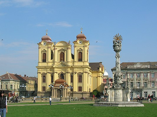 St. George's Cathedral, Timișoara