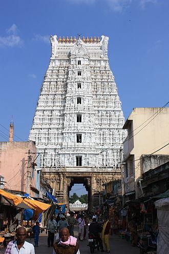 Tirupati - Rajagopuram of Sri Govindarajaswamy Temple  in Tirupati