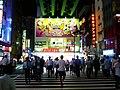 To Love-Ru Akihabara banner.jpg