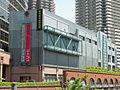 Tokyo-Metropolitan-Museum-of-Photography-01.jpg