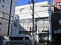 Tokyo Higashi Shinkin Bank Sumiyoshi Branch.jpg