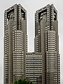 Tokyo Metropolitan Government Building (27813138038).jpg