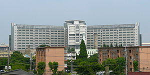 Ministry of Justice (Japan) - Tokyo Detention House