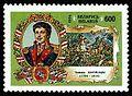 Tomaš Vaŭžecki stamp.jpg