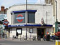 Tooting Bec tube entrance.jpg
