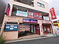 Totsukacho, Totsuka Ward, Yokohama, Kanagawa Prefecture 244-0003, Japan - panoramio - 運転太郎 (46).jpg