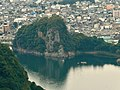 Trace of Unuma Castle from Mount Tsugao.jpg