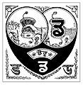 Trilok Singh Artist PHB3.jpg