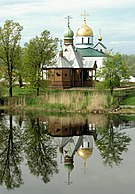 Troitsky-sobor Izhora Reflection.jpg