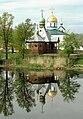 Troitsky-sobor Izhora Reflection.jpg