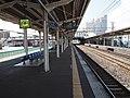 Tsuchiura-Sta-Platform.JPG