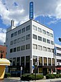 Tsuyama Shinkin Bank.jpg