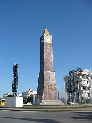 Tunis's famous clocktower, Tunis, Tunisia.