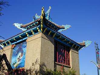 Chinatown, Los Angeles - The dragon mural in L.A. Chinatown painted by Tyrus Wong and restored by Fu Ding Cheng (1984)