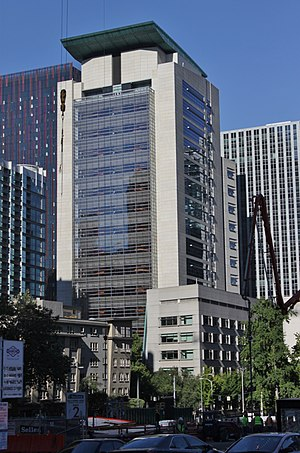United States Courthouse (Seattle) - Image: U.S. Courthouse, Seattle from Olive Way