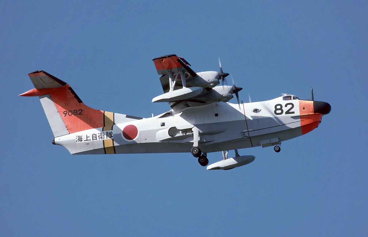 Shin Meiwa US-1A - Wikipedia