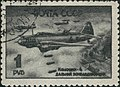 USSR stamp CPA 991.jpg