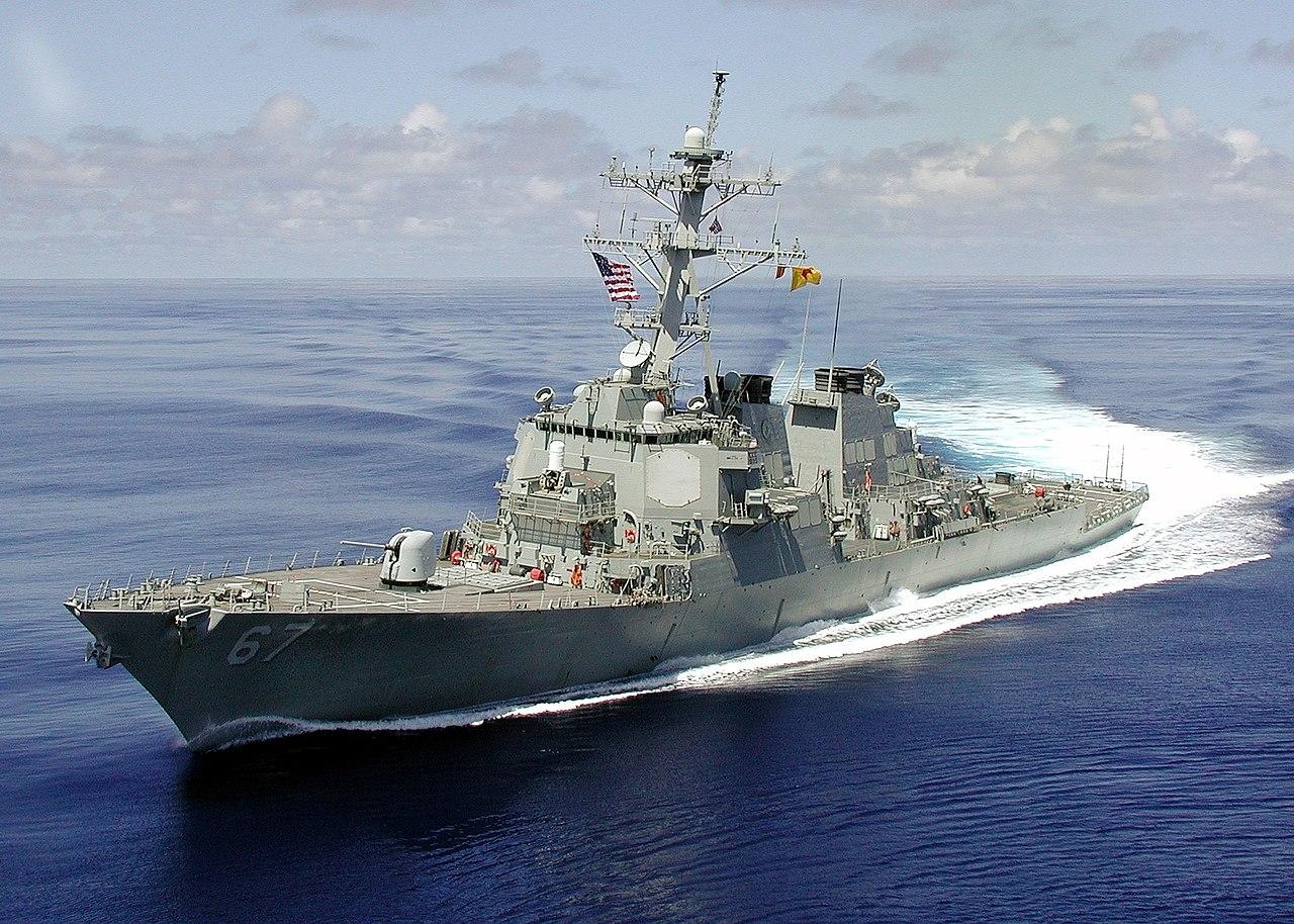 В Черное море вошел американский ракетный эсминец - Цензор.НЕТ 7145