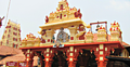 Udupi Sri Krishna Matha Temple cropped.png