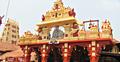 Udupi Sri Krishna Matha Temple cropped.png