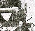 Uesugi Sadakatsu.jpg