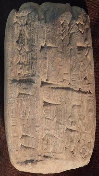Hobby Lobby - One of the ancient clay tablets showing Cuneiform script which Hobby Lobby smuggled