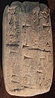 United States versus Approximately 450 Ancient Cuneiform Tablets - smuggled artifact 1.jpg