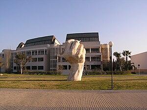 El campus de la UA cuenta con los elementos precisos para ser un espacio cardioprotegido.