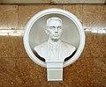Universytet metro station Kiev 2010 Bogomolets.jpg