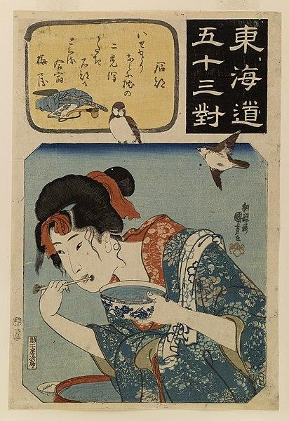 utagawa kuniyoshi - image 4