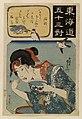 Utagawa Kuniyoshi - Tokaido gojusan tsui - Walters 95594.jpg