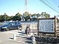 Utazu Bridge 3.JPG