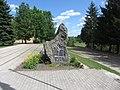 Utena, Lithuania - panoramio (64).jpg