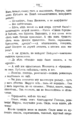 V.M. Doroshevich-Collection of Works. Volume VIII. Stage-105.png