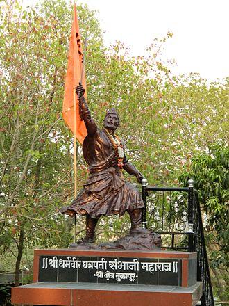 Sambhaji - Statue of Sambhaji at Tulapur