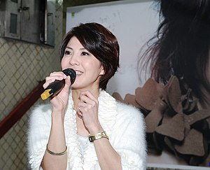 Valen Hsu - Performing at National Taiwan Normal University in 2007, Taipei, Taiwan.