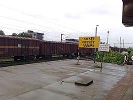 Vapi railway station