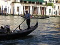 Venezia-Murano-Burano, Venezia, Italy - panoramio (59).jpg