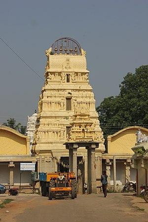 Venugopalaswamy Temple, Devanahalli - Gopura over entrance at Venugopalaswamy temple