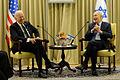 Vice President Joe Biden visit to Israel January 13, 2014 DSC 0402F (11931399415).jpg