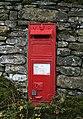 Victorian Letterbox at Rosgill - geograph.org.uk - 597841.jpg