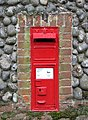 Victorian postbox - geograph.org.uk - 1113198.jpg