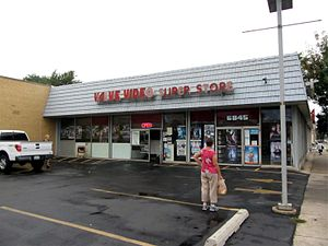 Video rental shop - The exterior of a video rental store in Berwyn, Illinois in the US.