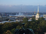 View on St. Petersburg, Russia